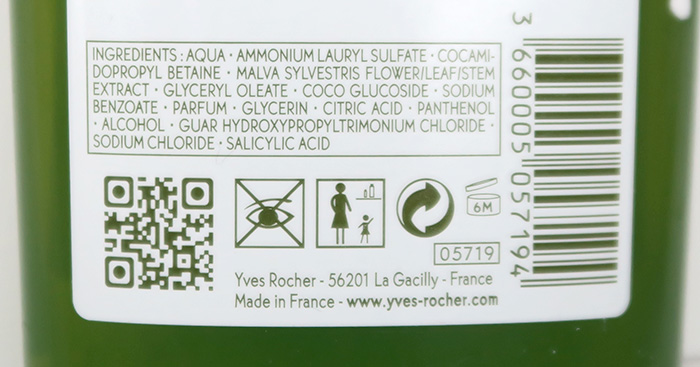 yves rocher volume shampoo ingredienten